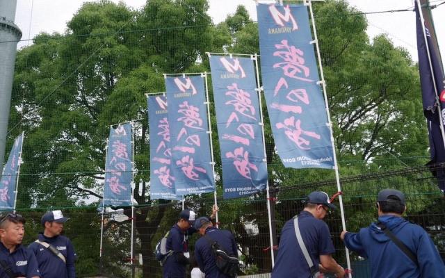 関東大会1回戦_170618_0001