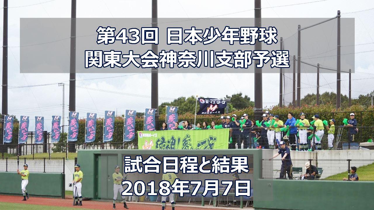 01_試合日程と結果_20180707-01_R