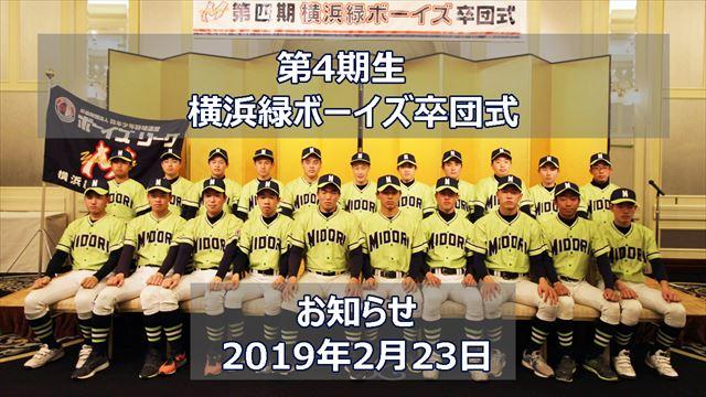 01_お知らせ_20190223