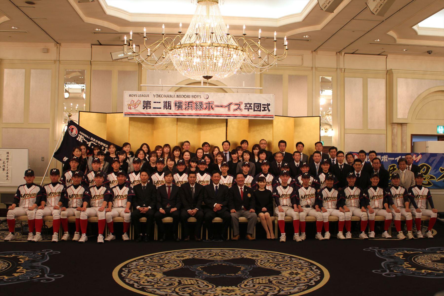 20170225_第二期卒団式